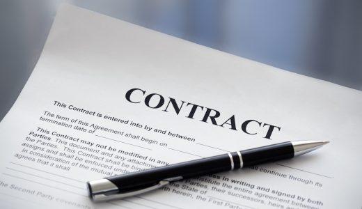ベンチャー投資における投資契約のアレコレ|契約の内容や注意点