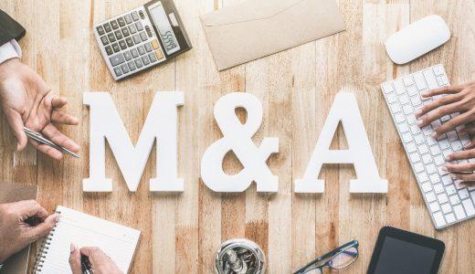 M&AによるEXIT -メリット・デメリットや国内外の状況について-