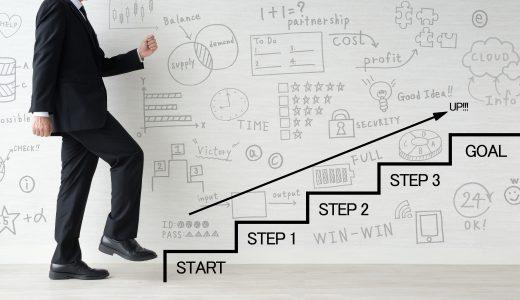 スタートアップ企業に重要な指標、「バーンレート」と「ランウェイ」とは